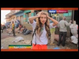 Орел и решка. На краю света  Видео  Аддис-Абеба. Эфиопия