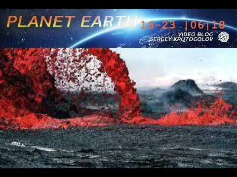 Что произошло и случилось сегодня на земле? Гавайи, река лавы