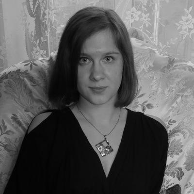 Даша Яковлева, 30 апреля , Томск, id44859668
