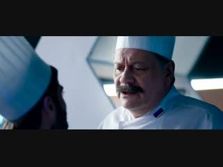 Кухня. Последняя битва (2017)