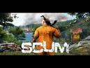 SCUM GAME 0.1.17.8572 ПИРАТКА ПО СЕТИ BY DOCGAMESLIVE COOP-LAND