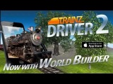 Trainz Driver 2 - A Window To Your Own World