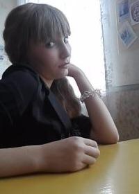 Каринка Неруш, 7 мая , Днепропетровск, id188090537