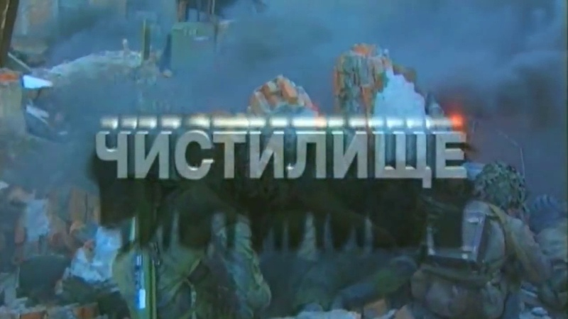 Чистилище 1997 HD Весь фильм Полная версия Целиком