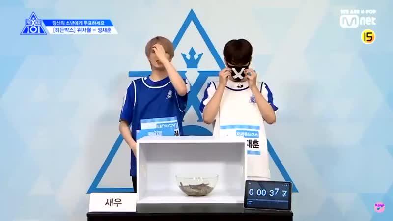 Mini game with Jeong JaeHun AU ent