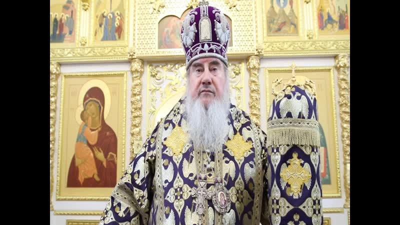 Проповедь архиепископа Соликамского и Чусовского Зосимы о торжестве Православия