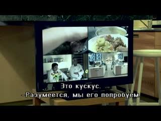 Израильский сериал - Короли кухни 44 серия, заключительная