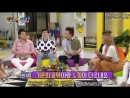 544 | Happy Together x Джесси, SHINee (Онью, Минхо), MAMAMOO, Лена Пак и др. | Счастливы вместе (рус.суб)