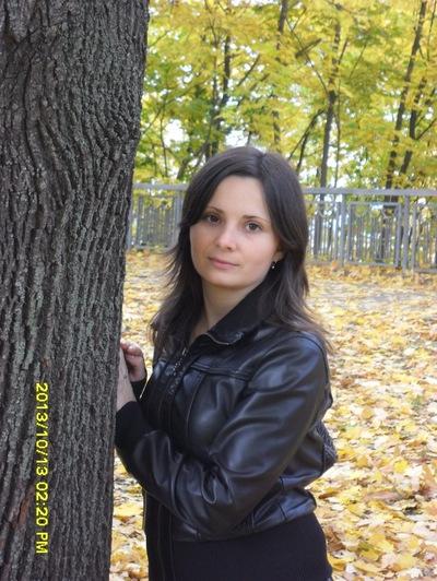 Инна Тимощук, 20 сентября , Киев, id50236985