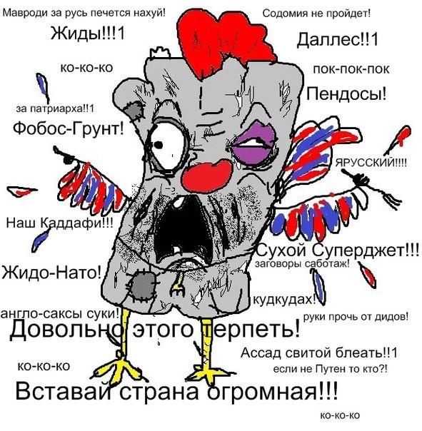 Российская армия сконцентрировала значительные силы на границе с Украиной в районе Луганщины, - Лысенко - Цензор.НЕТ 9397