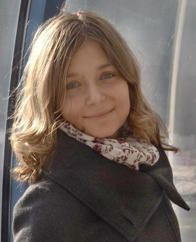 Люба Апанасенко, 16 апреля , Москва, id46628061
