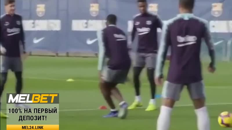Тренировки Арсенал Ювентус Барселона