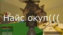 UNTURNED RUST RUST LEGASY КОНЕЦ ВАЙПА