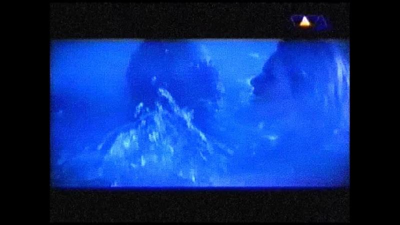 E-Rotic - Kiss Me