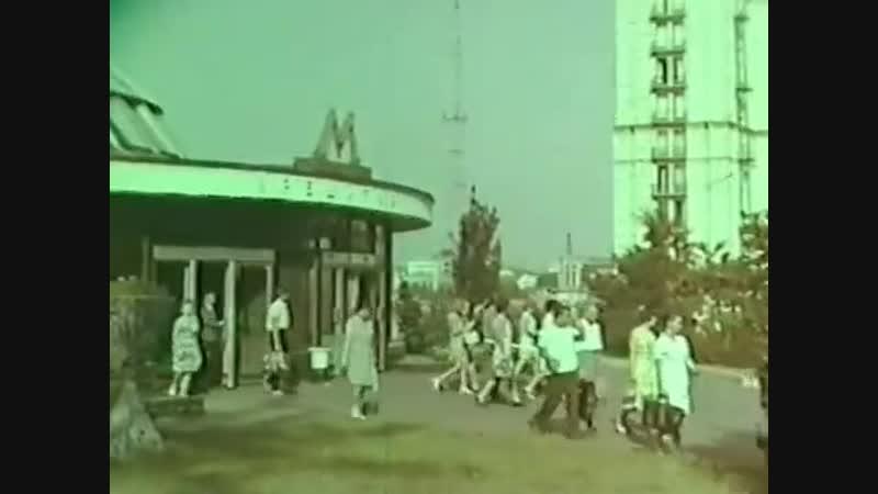 Магистрали под землёй.1971.СССР