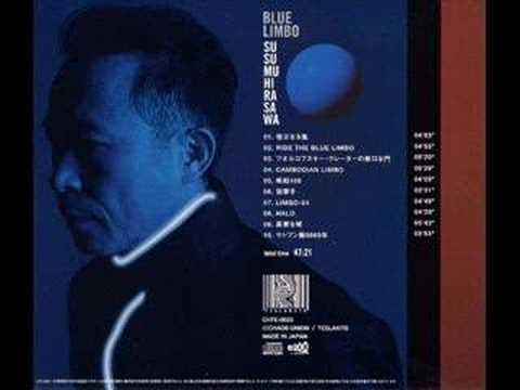 Ride The Blue Limbo by Susumu Hirasawa