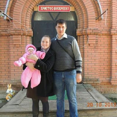 Алёна Саминова, 22 января , Казань, id4324485