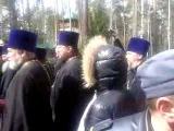 Ганина Яма - приезд Патриарха Кирилла