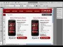 Landing Page БМ Создание дизайна сайта для интернет магазина, урок №4 Контент