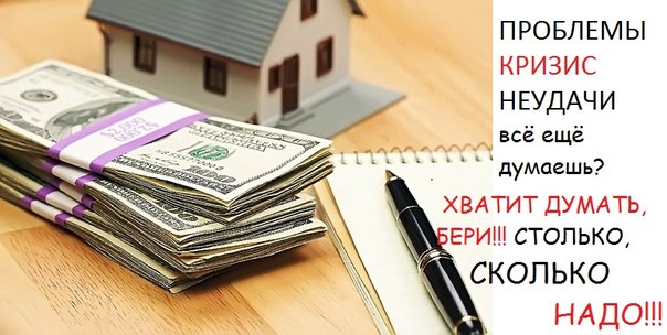 Кредитный брокер реальная помощь