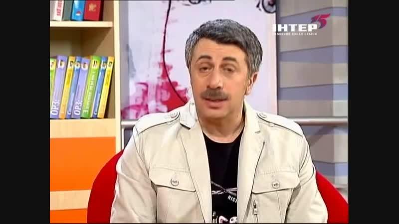 Комаровский Выпуск 88 от 2011.11.05 Прививка АКДС
