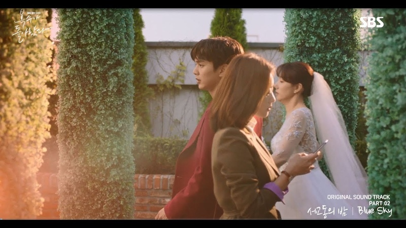 The Night of Seokyo 서교동의 밤 Blue Sky Official Video