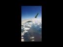 Первый полёт на самолёте
