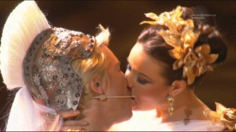 Николай Басков и Оксана Федорова - Права любовь (Золотой Граммофон 2010)