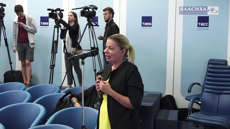 Пресс-конференция Т.Витушевой Светлый-Город