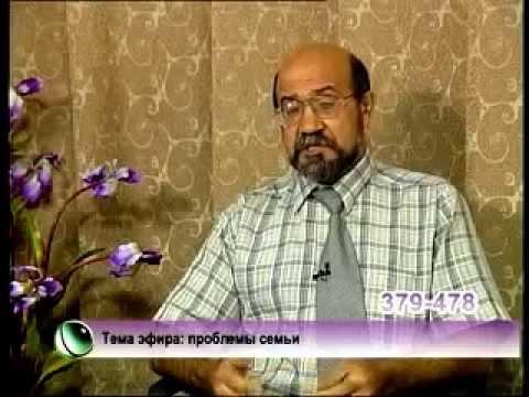 Проблемы семьи и семейных отношений. Эльман Османов