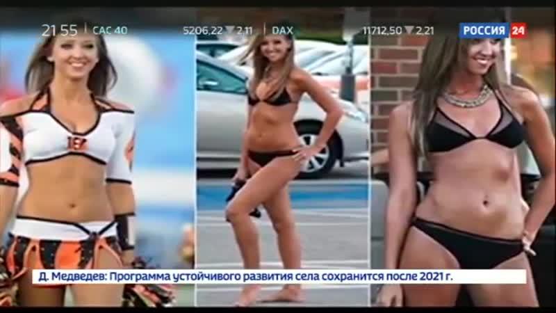 Американская учительница пыталась совратить ученика откровенным селфи - Россия 2