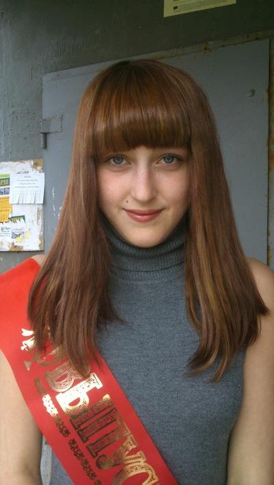 Виктория Александровна, 5 июня , Соликамск, id199092386