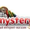 Интернет- магазин Mystery.by