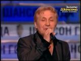 Владимир Харламов - Лучик света -2018 г