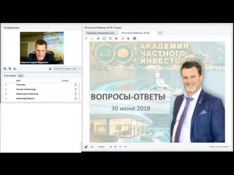 Sky Way.А.Ховратов.Что ожидает инвесторов Sky Way до конца 2018 года