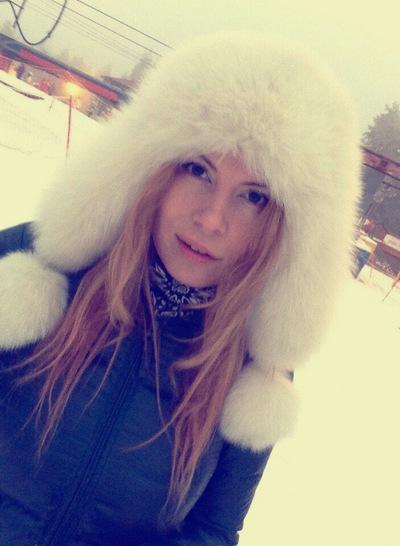 Алиса Григорьева
