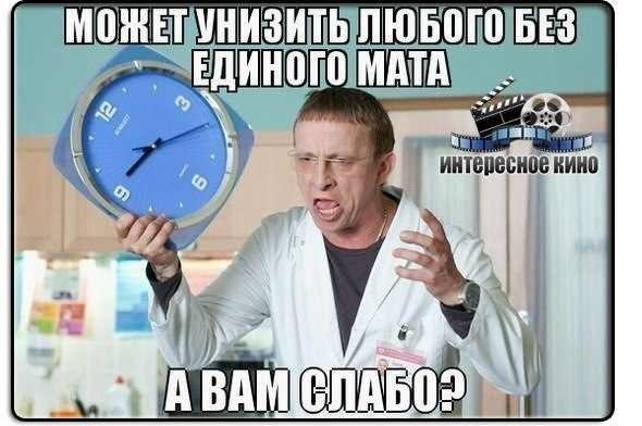 Egor Komissarov | Краснодар