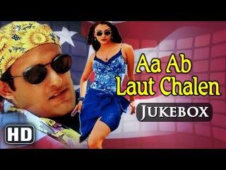 All Songs Of Aa Ab Laut Chalen {HD} - Aishwarya Rai - Akshaye Khanna
