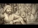 Фильм Притча о добром самарянине