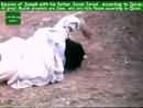 Пророк Юсуф мир ему