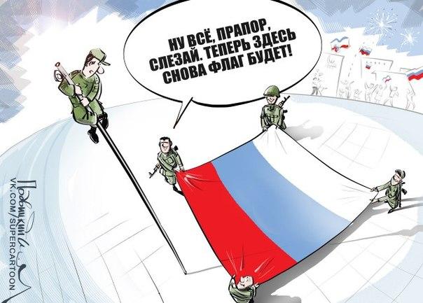 Жители Луцка развернули самый большой в мире флаг Украины в знак единства страны - Цензор.НЕТ 5055