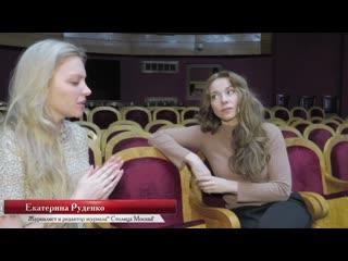 Екатерина Гусева С чего начинается Родина__