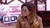 ДОМ-2 Lite 5086 день Дневной эфир (13.04.2018)