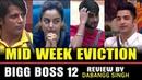 """BIGG BOSS 12"" Latest News | Nomination Task Episode Review | By Dabangg Singh | 20 Nov 2018"
