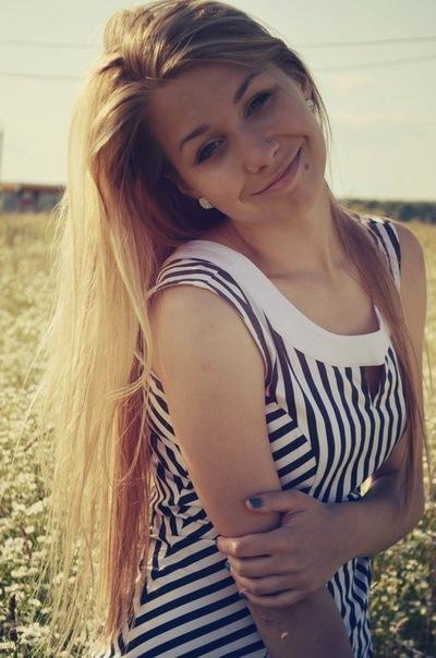 Софья Гулевская, 12 августа , Минск, id144454899