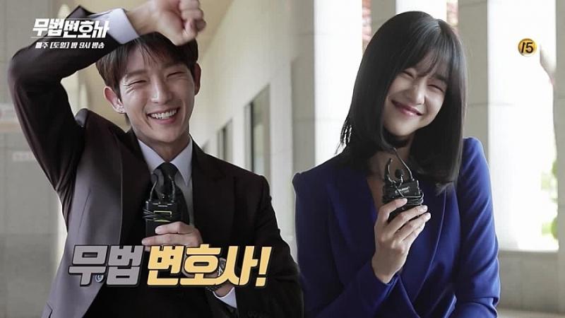 2018.06.08 비하인드 스토리 대방출★ 봉하커플의 스페셜 코멘터리