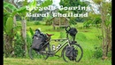 Thailand - A rural bicycle tour