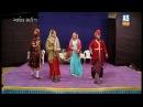 Surekha Haran Gujarati Natak Part 2 Bhavai Mandal