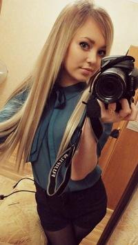 Олеся Дмитриева, 9 января , Нижний Тагил, id213289614