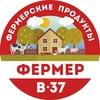 Фермерские продукты в Перми. Бесплатная доставка